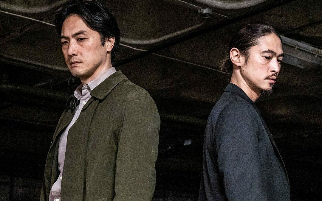 Pflicht und Scham in der übersehenen britisch-japanischen Dramaserie GIRI / HAJI